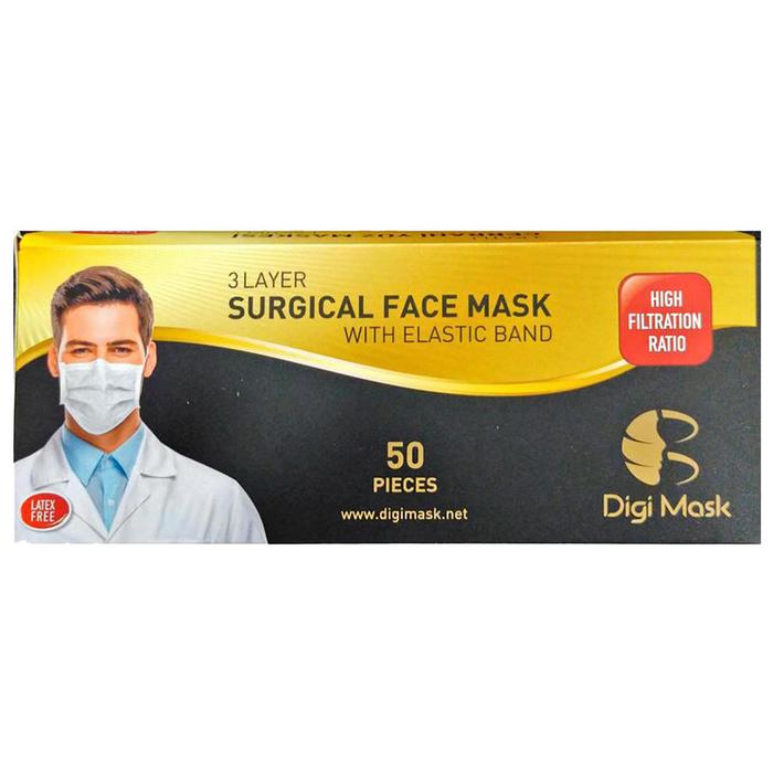 Digi Mask - Digi Mask 3 Katlı Maske 50li